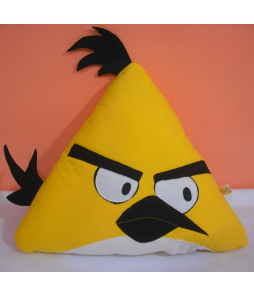 Yellow Bird rock